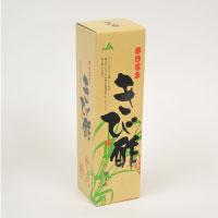 奄美物産の加計呂麻きび酢商品画像